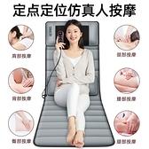 頸椎按摩器 榮事達頸椎按摩器全身多功能頸部腰部背部家用椅墊床墊靠墊按摩墊
