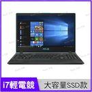 華碩 ASUS X560UD 閃電藍 2...