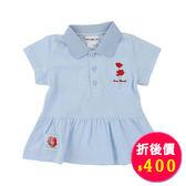 【愛的世界】純棉短袖POLO衫上衣/6~8歲-台灣製- ★春夏上著