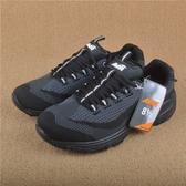 美國男女網面運動鞋跑步鞋 貓款春秋記憶海綿減震健身訓練鞋