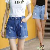 (超夯免運)夏季學生正韓胖mm五分褲牛仔短褲高腰新品闊腿大尺碼寬鬆女