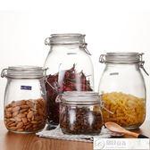 儲物罐 喜碧密封罐玻璃果醬泡酒瓶透明無鉛食品奶粉儲物罐五谷雜糧儲存罐   居優佳品igo
