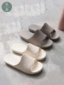 浴室拖鞋女夏室內洗澡防滑居家情侶家用塑料防臭涼拖鞋男 ☸mousika