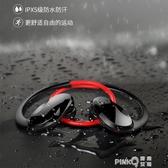 AMOI/夏新M10運動藍芽耳機入耳式無線跑步雙耳耳塞掛耳式適用  (pink Q時尚女裝)