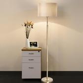 客廳簡約落地燈現代臥室歐式創意裝飾北歐溫馨落地台燈立式燈具  免運快速出貨