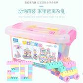 聖誕好物85折 4490兒童大顆粒塑料積木桶裝 寶寶幼兒園早教益智拼插拼裝DIY玩具