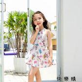 韓國學生連體裙式平角游泳衣