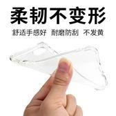iphone6手機殼6splus蘋果保女款男皮套 免運快速出貨