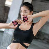 【雙11】瑜伽手套女防滑薄款空中瑜伽半指手套四指專業運動健身器械手套夏折300