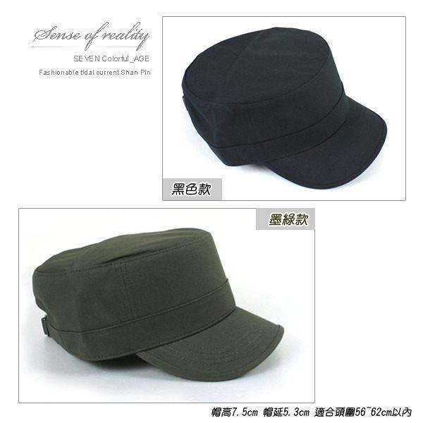 超硬挺黑色鉚釘軍帽~東區街頭必備加分打扮.型男搖滾帽子【NH50】