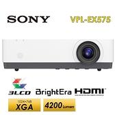 新竹【超人3C】SONY VPL-EX575 投影機4200lm 高亮度 XGA 3LCD 1024*768 雙HDMI XGA高解析度