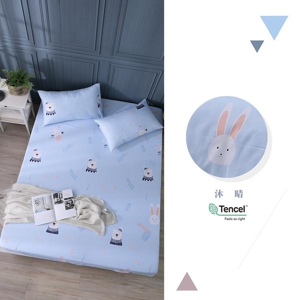 【BEST寢飾】天絲床包兩用被四件組 加大6x6.2尺 沐晴 床高35cm 頂級天絲 附TENCEL天絲+3M雙吊牌