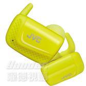 【曜德★新上市】JVC HA-ET900BT 黃色 完全無線高音質藍牙耳機 防水IPX5