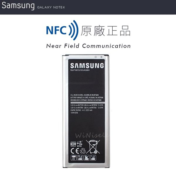 Samsung Galaxy Note4 原廠電池 NFC功能 N9100 3220mAh [ WiNi ]