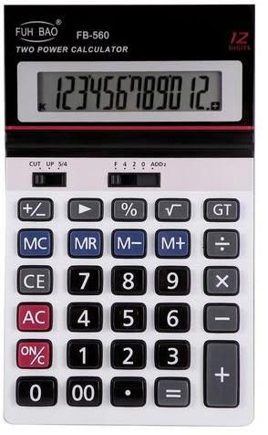 FB-560 國考專用計算機(K值功能) FUH BAO