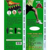 【足亦歡】第二代 竹炭 獨立筒氣墊式鞋墊*1雙