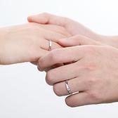 戒指S925純銀戒指情侶一對日月對戒女簡約開口異地戀生日禮物 JUST M