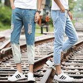 破洞牛仔褲男寬鬆休閒學生港風九分褲潮流哈倫褲小腳淺色褲子 艾美時尚衣櫥