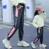 女童褲子春秋外穿長褲2020新款兒童洋氣中大童春季寬鬆休閒運動褲 好樂匯