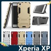 SONY Xperia X Performance F8132 變形盔甲保護套 軟殼 鋼鐵人馬克戰衣 支架 矽膠套 手機套 手機殼