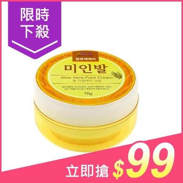韓國 AVK 美人腳潤足霜(70g)【小三美日】10倍濃縮加倍升級版 原價$119
