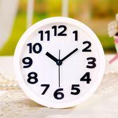 創意靜音鬧鐘懶人學生兒童小鬧鐘鬧表臥室床頭電子時鐘座鐘WY