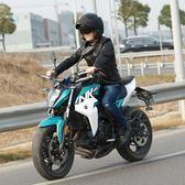 天天新品摩托車頭盔男全盔覆式帶藍芽四季夏季揭面盔個性酷安全帽電動