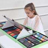 兒童繪畫文具套裝水彩筆蠟筆繪畫筆工具美術畫畫鉛筆送禮盒裝   IGO