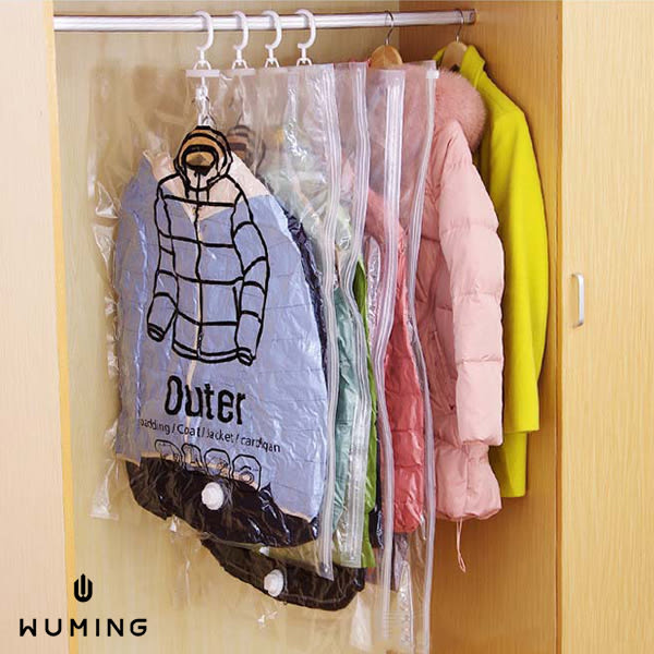 掛式 真空壓縮袋 衣物壓縮袋 防塵袋 大衣 外套 羽絨衣 收納袋 衣櫥 衣櫃 居家收納 『無名』 N07104
