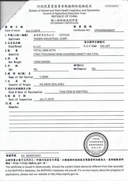 Kiwi Safe吉維氏[無穀主食貓罐,6種口味,185g](單罐)