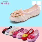 兒童芭蕾舞鞋軟底女童貓爪鞋練功鞋寶寶帆布跳舞鞋幼兒粉色舞蹈鞋『新佰數位屋』