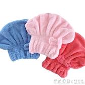 超吸水干髮帽女干髮神器擦頭髮速幹長髮毛巾加厚包頭巾的洗頭浴帽 怦然心動
