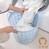 塑膠髒衣籃浴室洗衣籃玩具收納籃髒衣服衣物收納筐【宅貓醬】