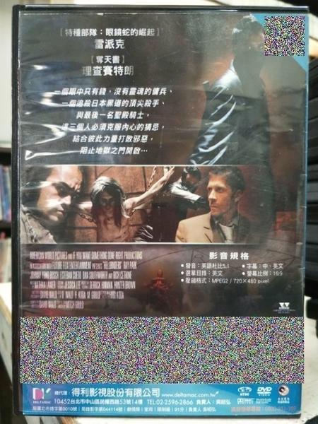 挖寶二手片-G42-004-正版DVD-電影【地獄煞星】-理查賽特朗 雷派克(直購價)