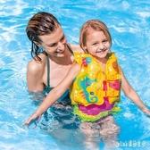 兒童便攜救生衣浮力背心游泳裝備手臂泳圈水上馬甲漂流泳衣 PA1784『pink領袖衣社』