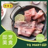 鄉根肉品 培根五花長片 約600g/包【TQ MART】