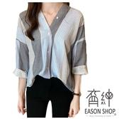 EASON SHOP(GU9000)韓版撞色條紋前排釦小V領長袖襯衫女上衣服落肩寬鬆顯瘦內搭衫薄款短版修身黑色