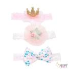 韓式兒童髮帶 公主蝴蝶結禮盒三件組 星星皇冠 (女寶寶/嬰幼兒/新生兒/小朋友/髮飾/頭飾)