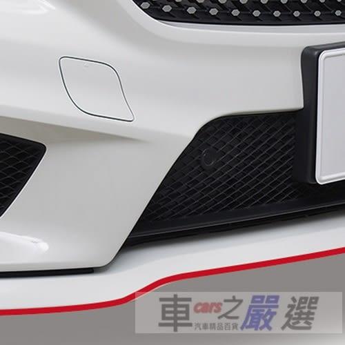 車之嚴選 cars_go 汽車用品【K406】日本 SEIWA 黏貼式 車內外專用裝飾貼條(寬1.2公分)長10公尺 紅色