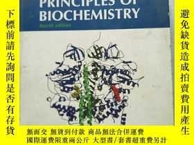 二手書博民逛書店PRINCIPLES罕見OF BIOCHEMISTRY (fou