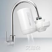 凈水器水龍頭過濾器自來水家用非直飲廚房濾水器  艾維朵