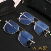男女大框潮個性多邊形平光近視眼鏡框架