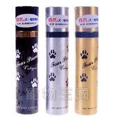 【寵物王國】四爪-犬貓用香水85g系列(※黑色款新包裝無瓶蓋)