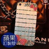 蘋果 iPhone XS Max XR iPhoneX i8 Plus i7 I6S 蝴蝶結 水鑽殼 保護殼 手機殼 漸變 貼鑽殼 水鑽手機殼