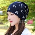 月子帽 !帽子女夏季薄款光頭化療帽時尚透氣孕婦月子帽百搭春秋睡帽包頭