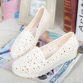 洞洞鞋 夏鏤空女鞋果凍鞋厚底塑膠涼鞋包頭平跟洞洞鞋白色護士鞋女沙灘鞋 晶彩生活