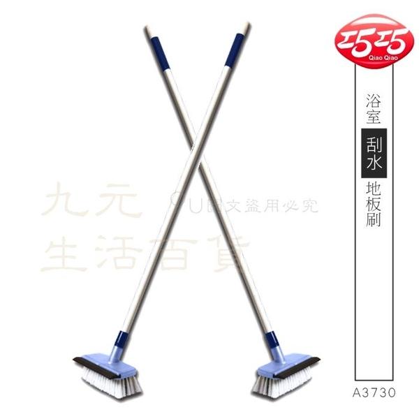 【九元生活百貨】金獎 A3730 浴室刮水地板刷 刮水器 浴室刷 清潔刷 小刷頭