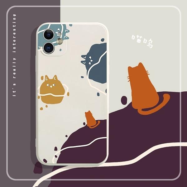 iPhone12 蘋果手機殼 預購 可掛繩 貓咪星球 矽膠軟殼 i11/iX/i8/i7/SE