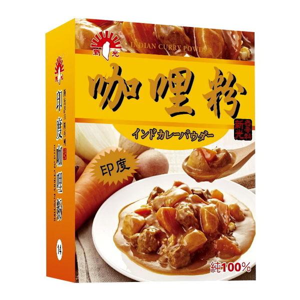 異國風味【新光洋菜】-印度咖哩粉600g