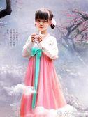 兒童古裝   兒童古裝仙女改良漢服女童襦裙寶寶夏季清新淡雅公主裙女孩中國風 綠光森林